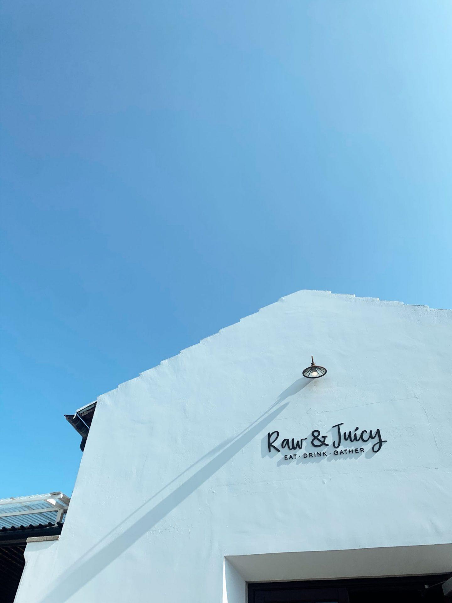 raw and juicy alys beach travel